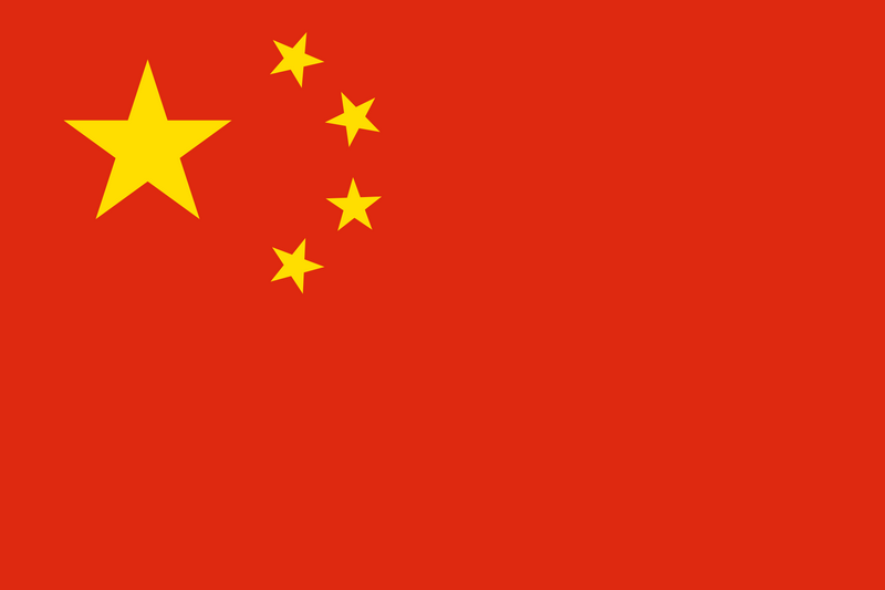 Xi Xingpinocracy and the New China