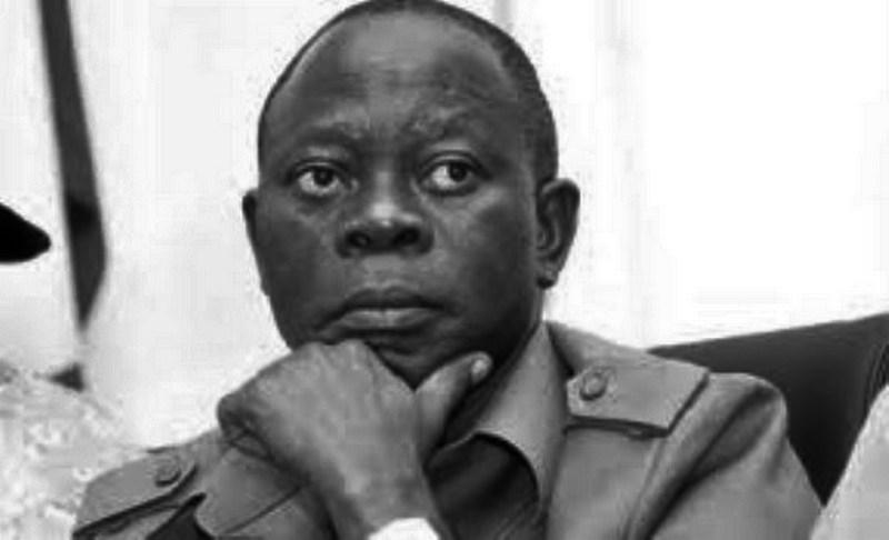 No, Comrade Oshiomhole, No!
